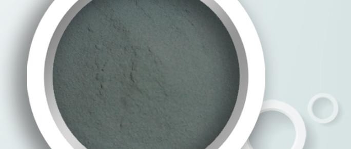 Hfc powder