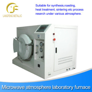 Microwave atmosphere laboratory furnace (1)