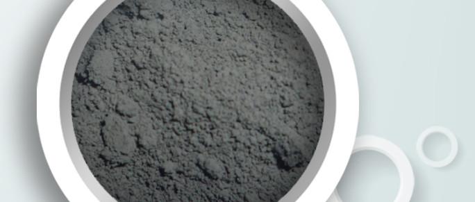NbC powders