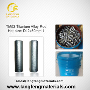 TiC-Steel Bonded alloys for high manganese steel wear parts