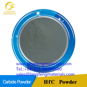 hafnium carbide powder